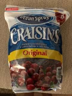 1.8kg Ocean Spray Craisins (Dried Cranberries)