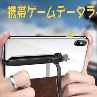 彎頭充電線(電競 / 煲劇專用)Charging Cable for Gamers