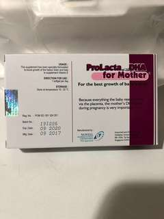 Prolacta with DHA for Mother - 40 softgel