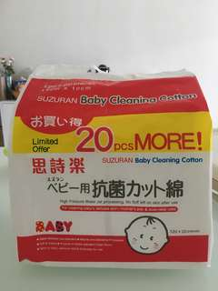Suzuran baby cleaning cotton (dry)
