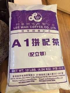Hong Kong Tea Leaves