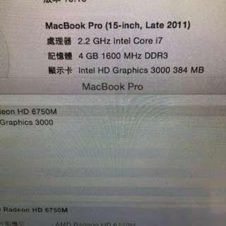 MACBOOK PRO 15吋 2.2Ghz i7 2011-Late 有使用過痕跡
