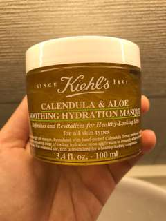 Kiehl's calendula masque 100ml