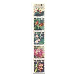 1997 Highland Flowers of Malaysia vertical strip of 5V 30s Mint MNH SG #SB7(645-649) (outer left and bottom margin imperf )