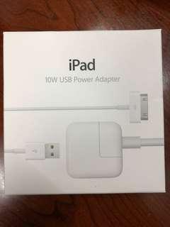 Apple 10W USB Power Adaptor NEW