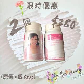 Yanhee豐胸💊限時優惠‼️2樽$380 (原價1樽$230)