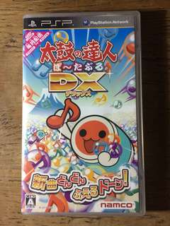 PSP game Taiko no Tatsujin Portable DX Japan