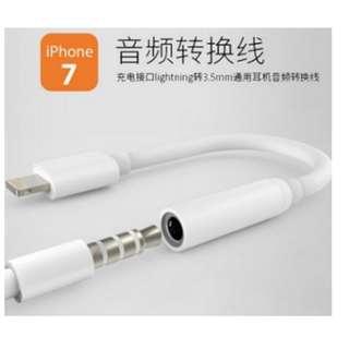 🚚 Lighting轉3.5mm音頻線 iphone7/i8/ix耳機轉接頭  聽音樂款 /  音樂+通話款