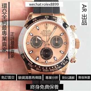 Rolex Daytona 116515 ln 玫瑰金