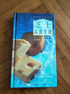 Book for cheese lovers