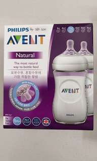(BNIB) Philips Avent Wide Neck 260ml Milk Bottle