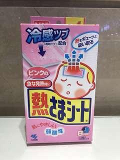 日本原裝小林製藥 兒童退熱貼12+4增量版(粉盒抗敏0-2歲以上)親自日本帶回保證日貨