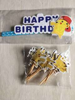 Pokémon pikachu party pack
