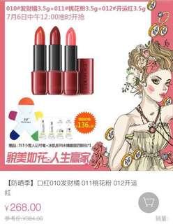 Ready stock - Bundle of 3 TST Lipsticks:  #10 Richy Orange 发财橘 / #11 Peachy Pink 桃花粉/ #12 Lucky Red 开运红 ~ 3.5g*3