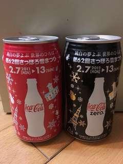 2011年第62屆北海道札幌雪祭紀念版可口可樂
