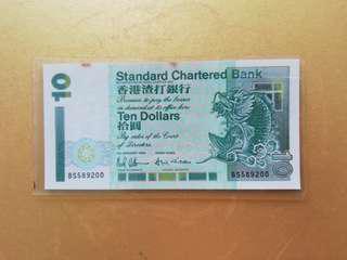 🚚 Hong Kong $10 SCB 1994 UNC