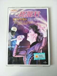 Teresa Teng DVD