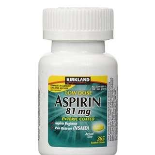 Kirkland Signature Low Dose Aspirin, 1 bottle