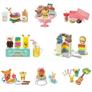 [PO] FIGURE COLLECTION **RANDOM** [TROPICAL SWEETS] - POKEMON CENTER EXCLUSIVE