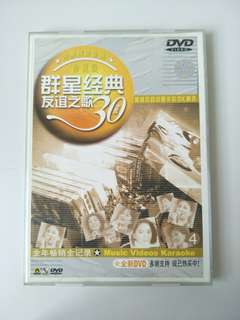 Music Videos Karaoke DVD