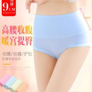 4 pcs Underwear Cotton High Waist