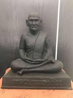 LP Ngern 9 inch Bucha. Wat Bang Khlan. 2553. $700