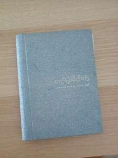U grade diary