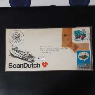 Singapore 1972 Pte First Day Cover