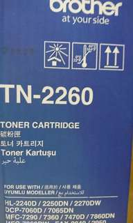 Brother Toner cartridge TN2260