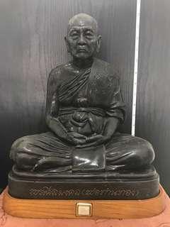 LP Thong 9 inch Bucha. Wat Sampaocher. Serial no: 379. 2552. $1000