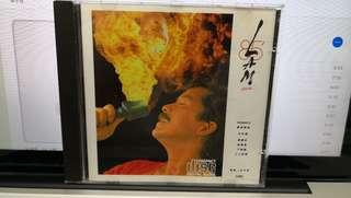 林子祥 85特輯CD