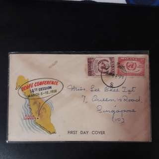 Malaya 1958 First Day Cover
