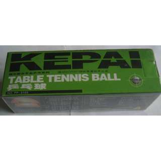 Kepai 40mm Table Tennis balls . 3 orange ping pong balls