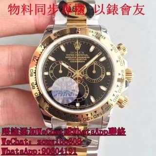 JF厰 勞力士 Cosmograph Daytona Steel & Gold Black Dial 116523 面交