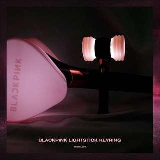 BLACKPINK LIGHTSTICK KEYRING