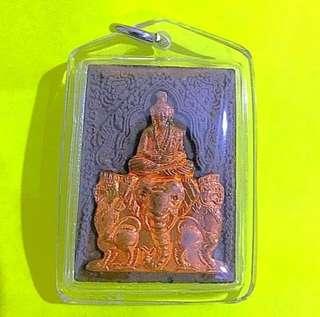 Lp Dum Phra Lersi & Mae Uma Deity Amulet