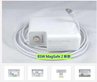 🚚 MacBook Pro Magsafe 2 85W