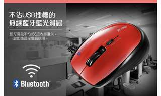 🚚 TC Star TCN711 藍牙滑鼠 Bluetooth Mouse