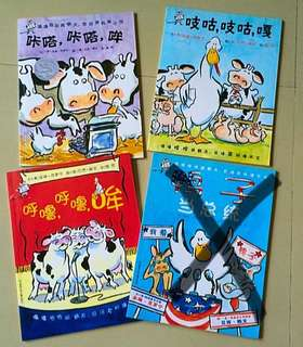 Chinese award winning story books