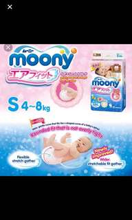 🚚 Moony/ Mamypoko Airfit Diapers Size S