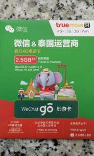 泰國 數據卡 8天 2.5GB +無限數據 上網卡 SIM CARD +20分鐘當地通話