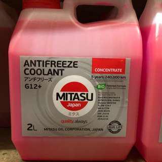 MITASU coolant 冷卻液 水箱水