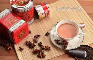🇹🇭泰國手標紅茶🇹🇭
