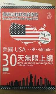 USA 美國 上網卡 30日 4G 5GB +128kbps 無限數據卡 SIM CARD