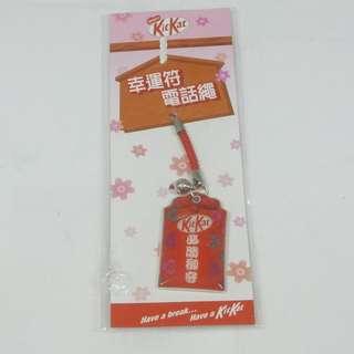 全新 kitkat 正版非賣品 幸運符 電話繩 必勝御守 包郵
