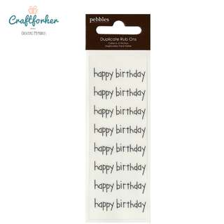 🚚 ♥Rub-Ons♥ Happy Birthday Pebbles Duplicate Rub Ons - Happy Birthday - Black