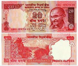 2015年 印度20盧比 全新直版