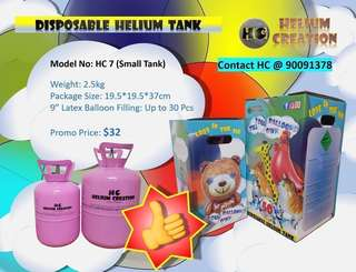 PROMO for our disposable helium tanks!