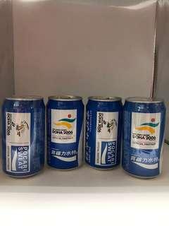 寶礦力水特紀念罐(有水無水各1對)
