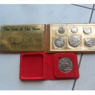 1983 Singapore Lunar Year of Boar 1¢ - $1 Coin Set & $10 Coin
